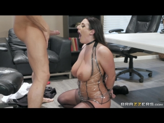 Just to be clear - angela white