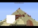 Я взорвал пирамиду Хеопса.....
