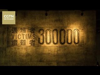 13 декабря 1937 года началась Нанкинская резня, в которой погибли более 300 000 мирных жителей