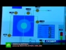 Нейтрино быстрее скорости света НТВ-spem--scscscrp