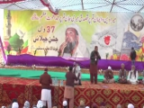 37th Jashn-e-Jilani Gousal-e-Azam Destahger conference in Kottri by Anjuman Sarfrosh-e-Islam Pak.(Reg.)part 2
