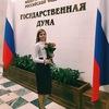 Yulia Oleynik