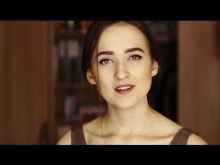 Марина Цветаева - Попытка ревности (Читает: Маша Матвейчук)