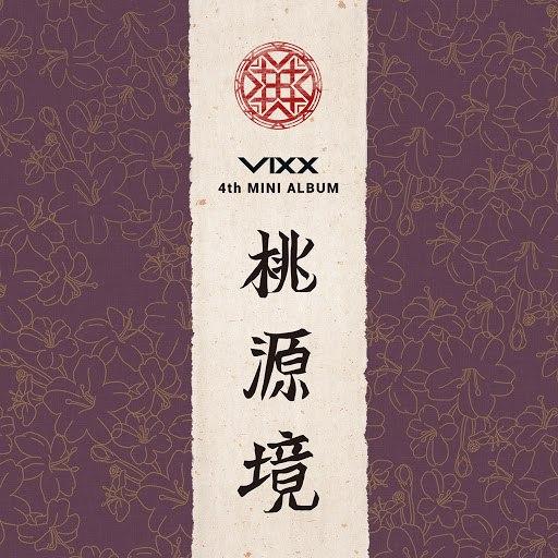 VIXX альбом 桃源境 (도원경)