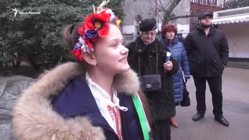 Как в Ялте читали стихи Леси Украинки