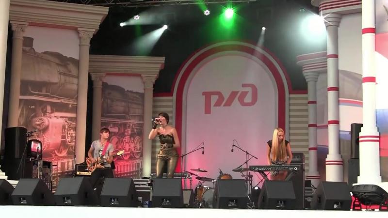 Замша _ Zamsha - выступление в День Железнодорожника в Нижнем Новгородее 05.08.2