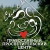 ЦЕНТР «СЕМЬЯ»