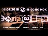 VIDEO HD ОТЧЁТ Эфир от ПуХа  RaidCall Тeam ID 808    9/02/18