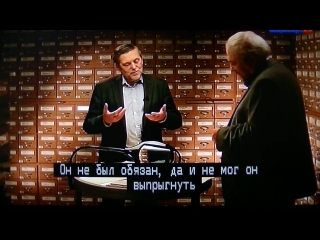 """Дело №. Петр Чаадаев: сумасшедший философ"""". Документальный сериал"""
