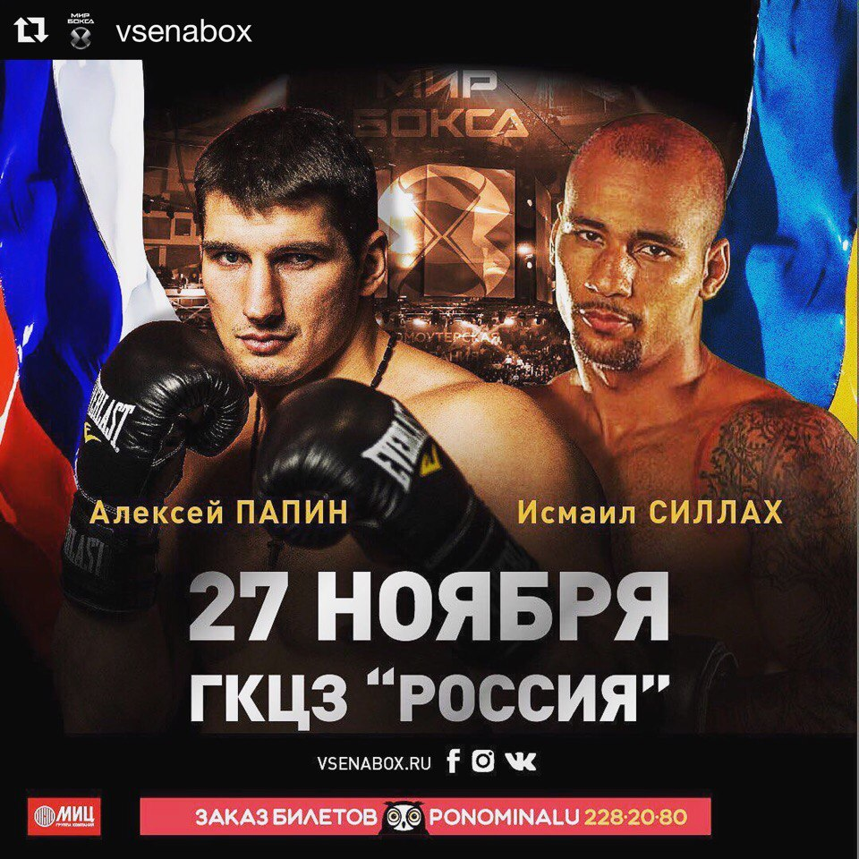 moscow boxing