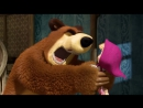 Маша и медведь клип