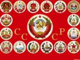 Сделано в СССР (ремейк на песню