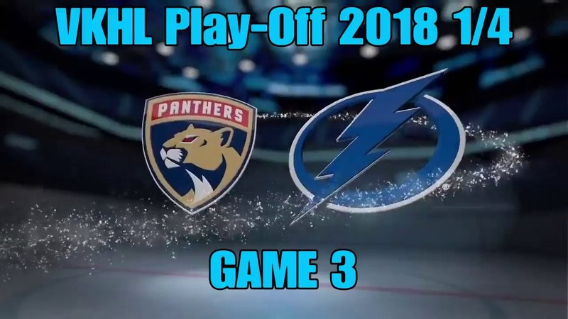 VKHL Play Off 2018 1 4 FLA vs TBL Game 3