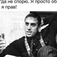 Геворг Погосян