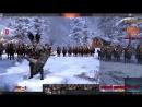 Total War Arena ❤ Тотал Вар Арена ❤36 Стрим!Игра на 10 лвл. Отличная игра на 10лвл и подписчиками!