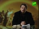 Лекция 32 2 Эсхатология пророка Даниила из цикла Читаем Ветхий Завет