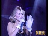 Наталья Ветлицкая - Посмотри в глаза (Intergroup,1992 год) ЭКСКЛЮЗИВ !!!