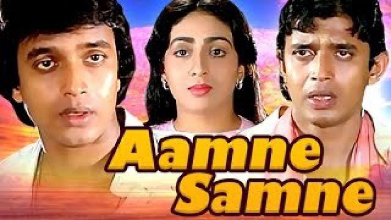 Aamne Samne 1982 Jukebox HD Mithun Chakraborty