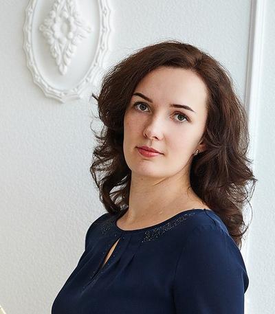 Юлия Истомина