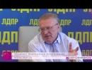 Wladimir Schirinowski Wenn uns das deutsche Volk um Hilfe bittet wird Rußland helfen Schein oder Sein