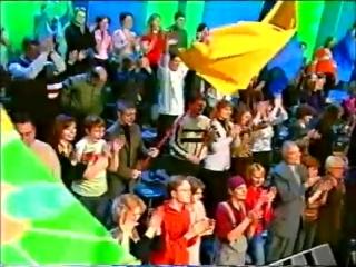 (staroetv.su) Квартирный ответ (НТВ, 08.03.2004) Папоротник - Весна