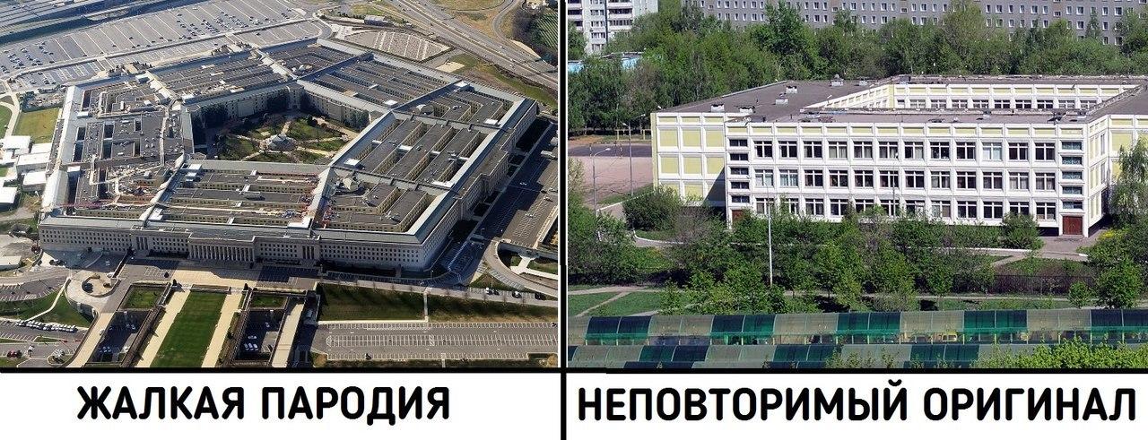школа пентагон