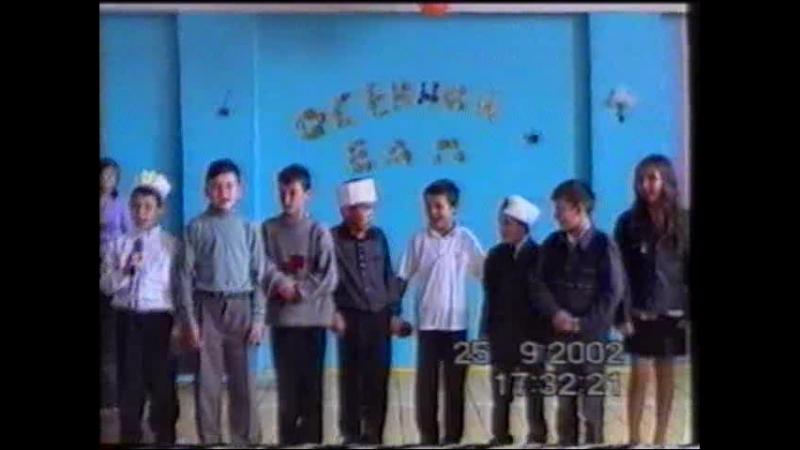 празник урожая 2002г стр кл МОБУ СОШ сл Абзаново