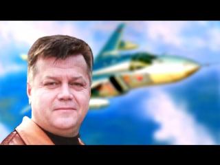 Песня о сбитом  СУ-24 и наших лётчиках в Сирии