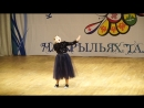Бурмистрова Кристина - Капитан Арктика