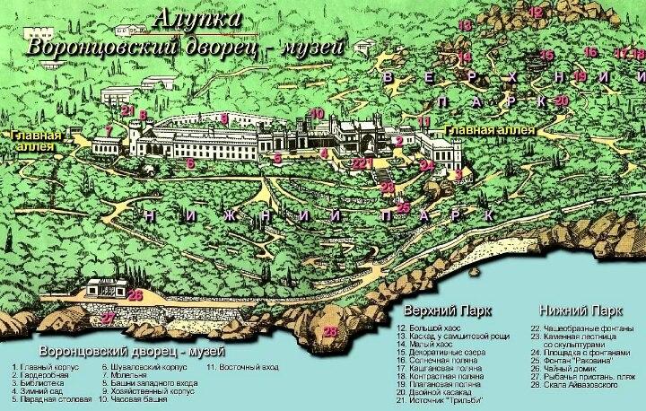 Алупка, картосхема Воронцовского дворцово-паркового комплекса, пляжей и береговых скал Черного моря