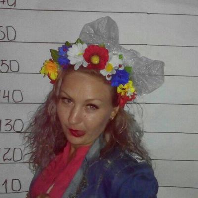 Таня Пономаренко