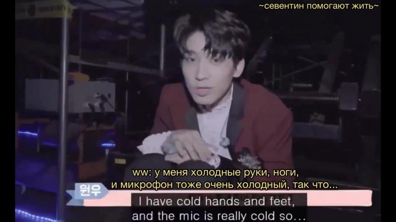 вону и холод