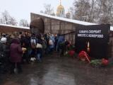 В Самаре прошла акция памяти жертв Кемерово