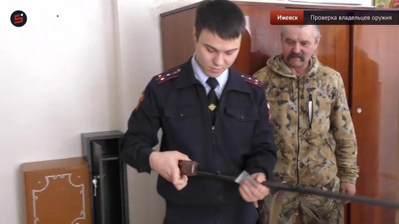 Журналисты ИА Сусанин проверили владельцев оружия вместе с сотрудниками Центра лицензионно-разрешительной работы