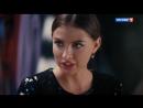 Двойная ложь 4 серия ( Мелодрама ) от 24.02.2018