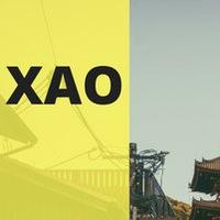Логотип Китайский чай ХАО