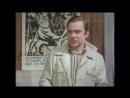 Человек меняет кожу (1978) Борис Кимягаров
