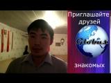 История УСПЕХА Марса Магафурова г.Москва #Globus #ПассивныйДоход