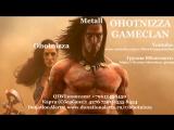 Conan Exiles / Двое против мира! / Metall & Ohotnizza