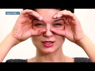 Faceday club. Гимнастика для глаз от Алены Россошинской и Елены Каркукли (Low)