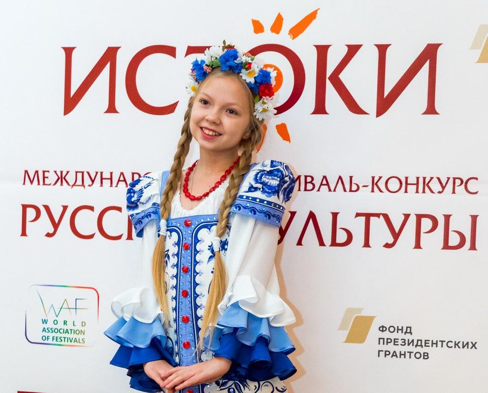 Liza Perminova - Page 6 8XLl4-lOGh4
