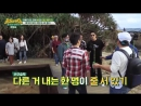 Carefree Travelers 171128 Episode 50