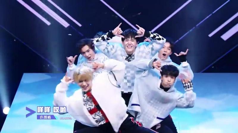 Lay's Sheep Dance by Zhu Zheng Ting, Lin Chao Ze, Xu Kai Hao, Li Xi Kan, Zuo E, Wu Lian Jie