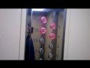 Электрические лифты (КМЗ-1991 г. модернизированы под Мослифт-2014 г.) грузовой 500 кг, пассажирский 320 кг.