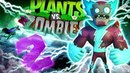 Растения против ЗОМБИ Горохострел против ГАРГАНТЮА КОЗЁЛ Plants Vs Zombies