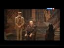 Мастер и Маргарита дьявол появляется чтобы проверить изменились ли горожане внутренне