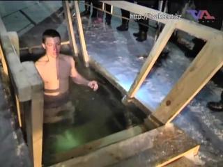 Крещенские купания в Лисаковске 2018