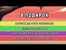 Серия Время приключений издательства АСТ