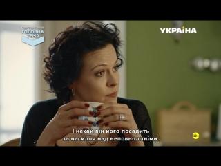 Замкнутый круг 2 серия (2018)