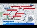Вести Москва Движение в столице ограничат из за Московского полумарафона
